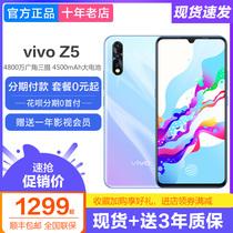 vivoZ5限量版正品新手机学生游戏vivoz5xz3xnex分期0首付