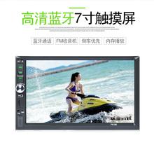 HD 7-дюймовый экран двойной Слиток автомобиль MP5 аудио-видео плеер Bluetooth реверсирования MP3 вместо автомобиля CDVD хозяина