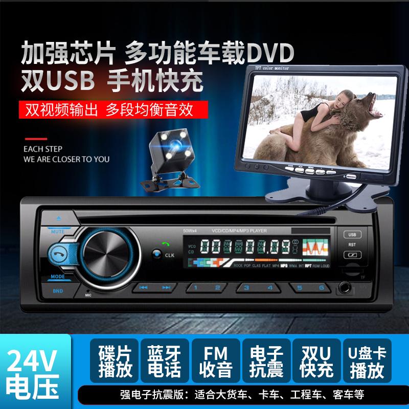 高清车载DVD播放器汽车CD主机MP5汽车影音倒车优先MP3插卡机通用