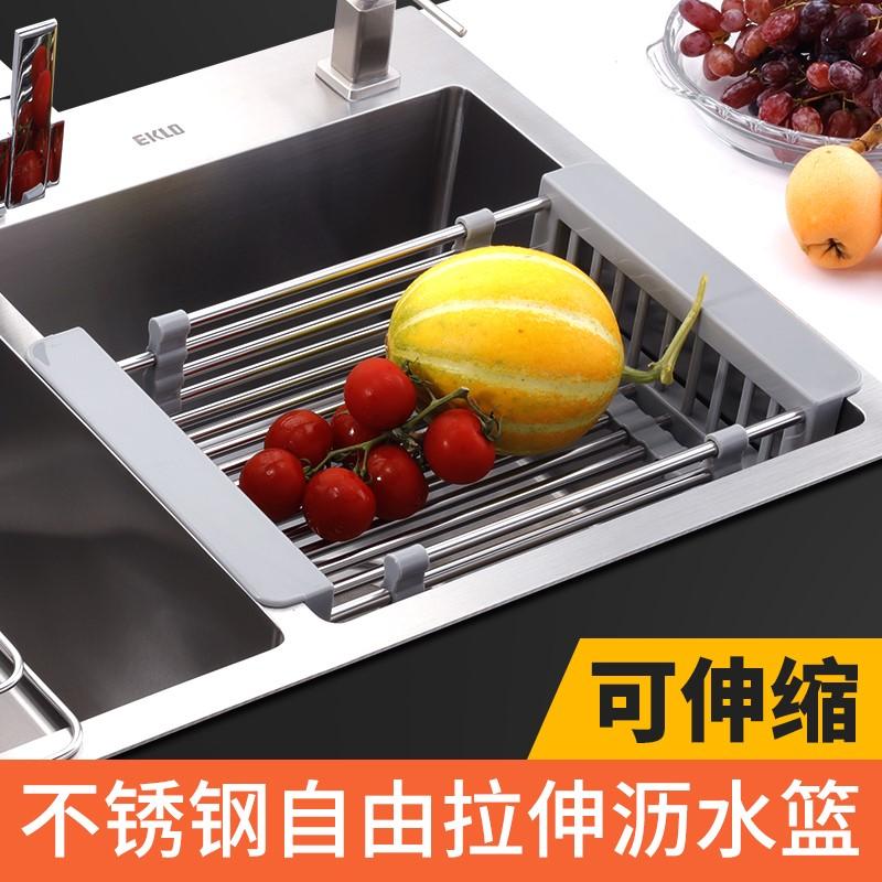 日本进口水槽滤水架可伸缩沥水篮304不锈钢厨房洗菜篮水池洗菜盆