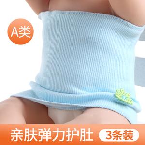 宝宝护肚围新生儿护肚衣纯棉夏四季通用儿童腹围肚兜婴儿护肚脐带
