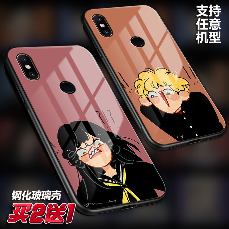 Im a big brother. Early chuanjingzi Guizhi is applicable to Xiaomi mix3 2S max3 2 glass note3 mobile phone case