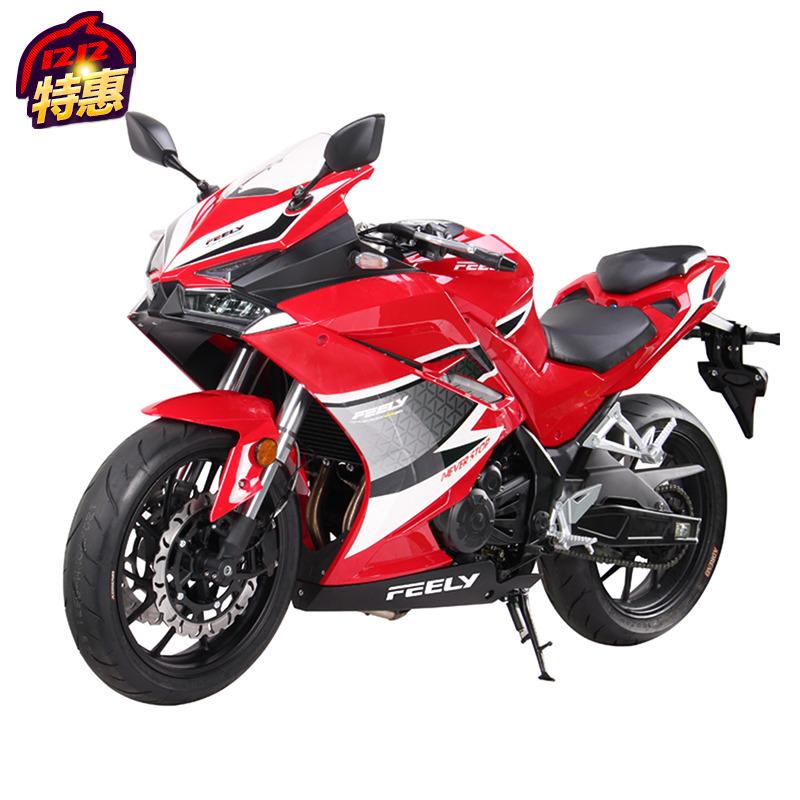 趴赛大排跑车 电喷摩托跑车 大排机车 国产大排跑车 魅影450cc