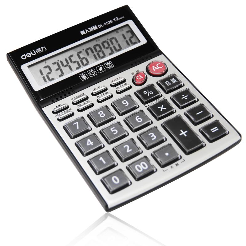 Sound large screen 1526 calculator dl with voice computer office commercial large press