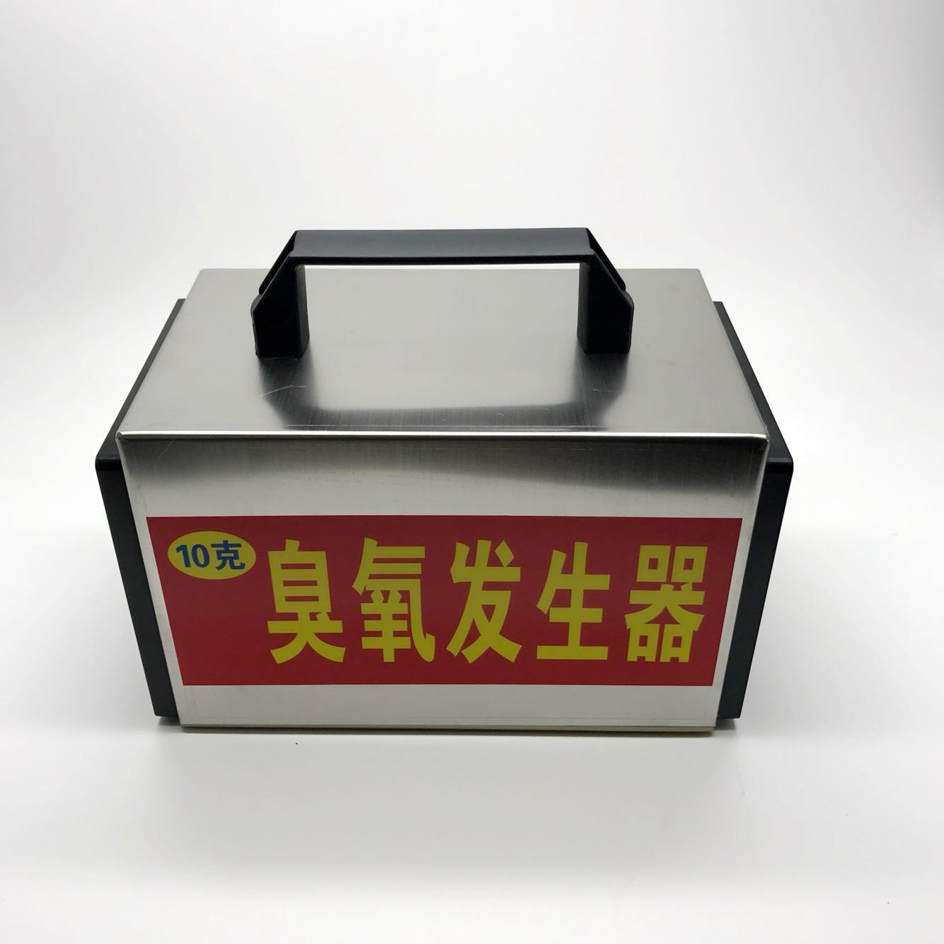 [献杰商贸旗靓店解毒,活氧机]10g臭氧发生器(长寿命)臭氧机 新月销量0件仅售256元