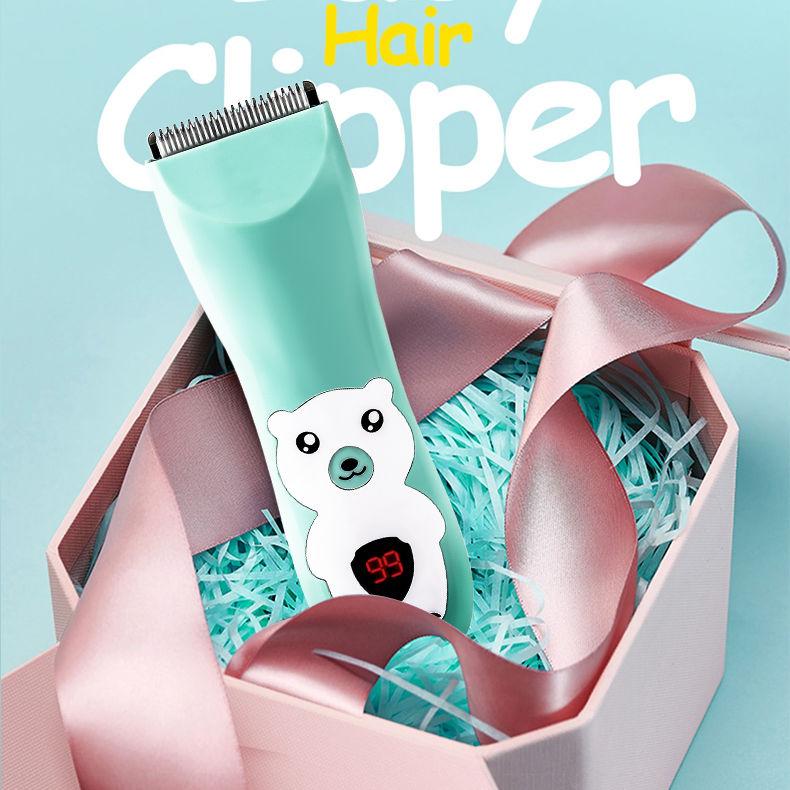 婴儿理发器宝宝静音剃头发充电推剪幼儿童剃发推子家用成人剃头刀