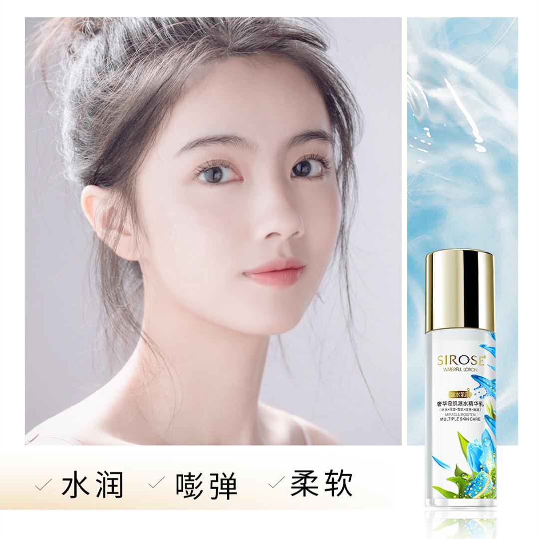 白肌の滝の水乳は乳をたたいて保湿して乾燥した皮の水の乳液の化粧品を補います。