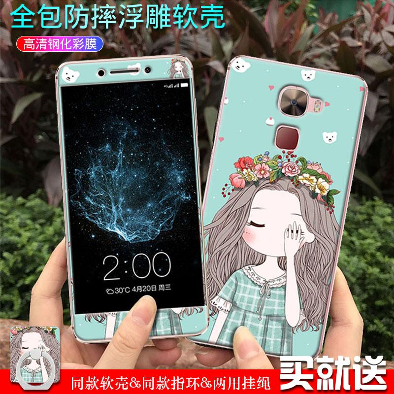Letv乐视pro3手机壳乐3pro钢化膜pr03高配版por3软lex720乐士软套