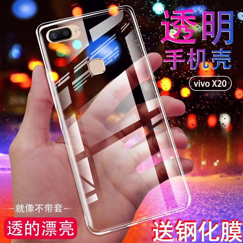 限时抢购vivox20透明手机原装超薄vivo后盖