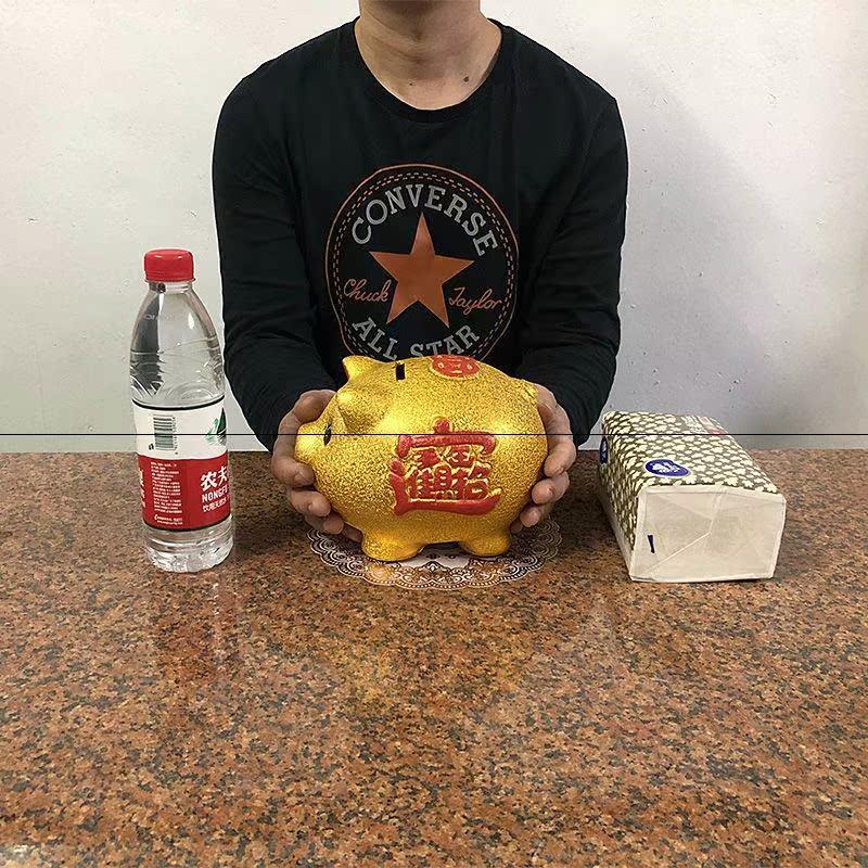 金猪存钱罐儿童陶瓷小猪成人大号只进不出储蓄储钱罐(非品牌)