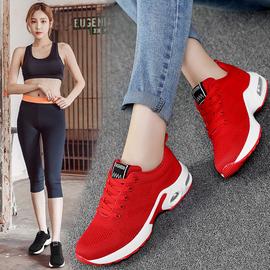 本命年鞋子女红鞋女鞋红色休闲鞋2020新款女士夏季单鞋网鞋运动鞋