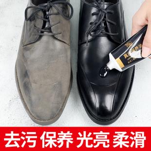兴洽真皮保养油擦皮鞋油黑色无色通用白色擦鞋神器棕色皮具补色价格