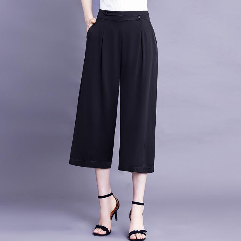 Heavy silk wide leg womens pants mulberry silk summer thin high waist hanging feeling silk nine point straight tube tea pants women