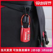 玛斯特密码锁挂锁柜子锁 拉杆行李箱小锁防盗锁旅行迷你TSA海关锁