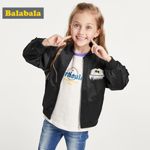 Balabala children's clothes girl's jacket autumn Warehouse Clearance genuine Korean version of foreign style children's baseball clothes