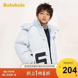 巴拉巴拉男童羽绒服加厚清仓正品冬装儿童上衣中大童连帽洋气时尚