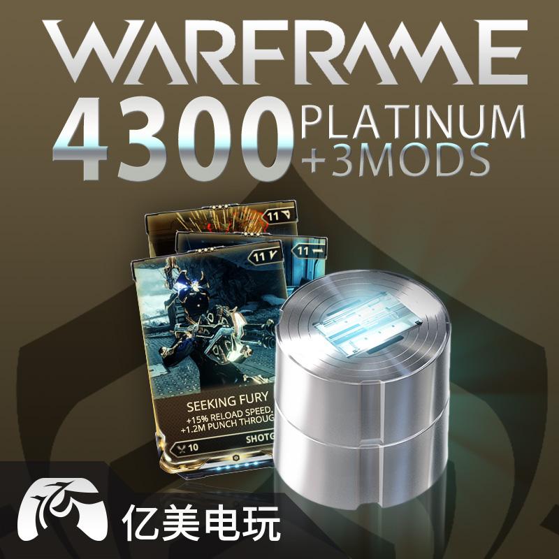 Warframe 戰爭框架 星際戰甲 4300 白金 mod Steam 官方