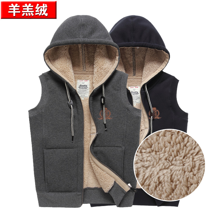 Cashmere thickened hooded sports vest for men and women couples fleece outdoor vest cardigan with cashmere shoulder
