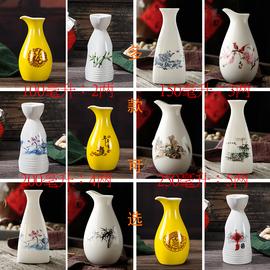 烫酒温酒壶仿古分酒器白酒家用陶瓷复古风热酒具中式家用老式酒瓶
