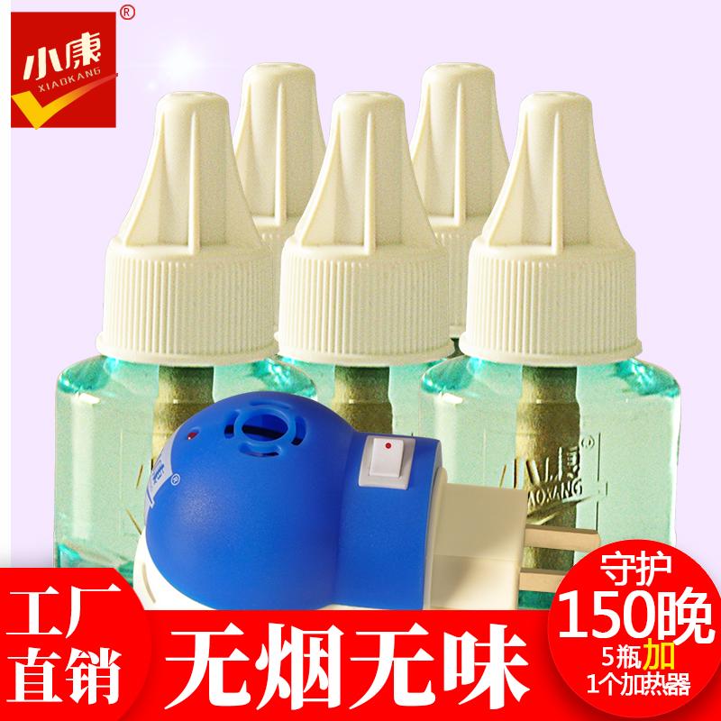 小康电蚊香5瓶1器 室内驱蚊无味无烟一居室婴儿家用插电式热蚊液