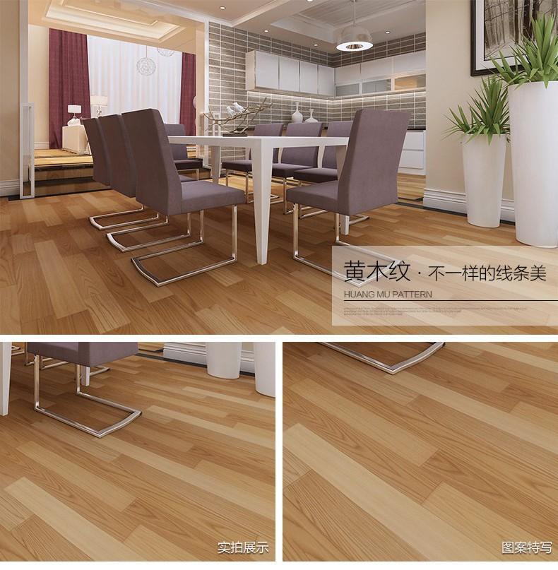 日本はプラスチックの床板を買って心をこめて板の純色の木目が自ら1.2枚の床板の紙の幼稚園を貼ります。