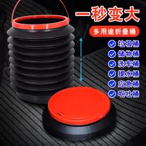 洗车水桶多功能车家两用折叠便携式塑料桶汽车通用户车载垃圾桶