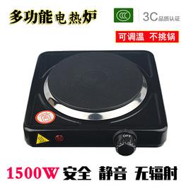 1500W电热炉电炉子发热盘加热炉煮茶煮咖啡保温取暖炉煎锅火锅炉