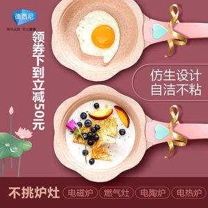 宝宝辅食麦饭石蒸煎煮一体不粘锅
