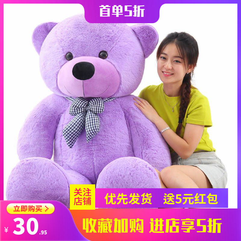 满15元可用1元优惠券熊公仔毛绒玩具大熊大号布娃娃抱抱熊玩偶熊猫生日礼物送女生