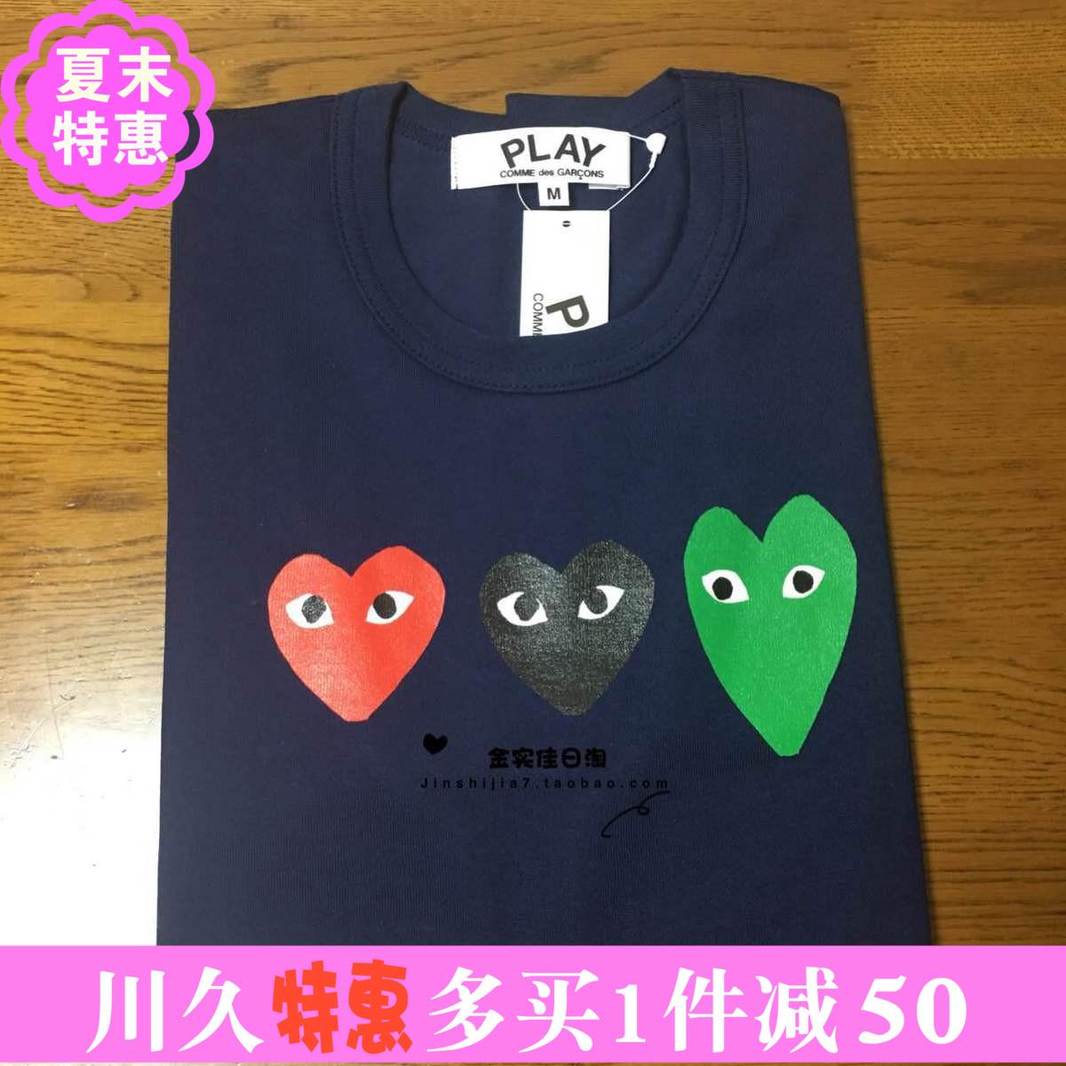 金实佳日本代购 川久保玲CDG play 深蓝色三颗心 短袖T恤 男女款