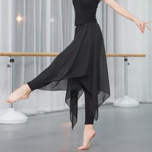 古典舞芭蕾舞蹈演出服黑白练功裤
