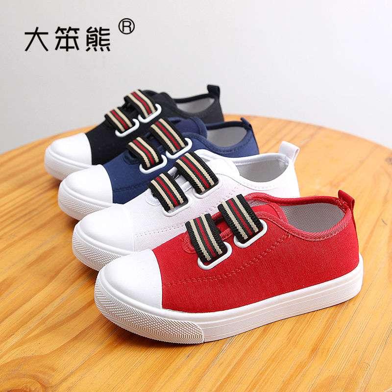 春季新款亲子鞋一脚蹬帆布鞋韩版学生板鞋男女儿童宝宝小白鞋