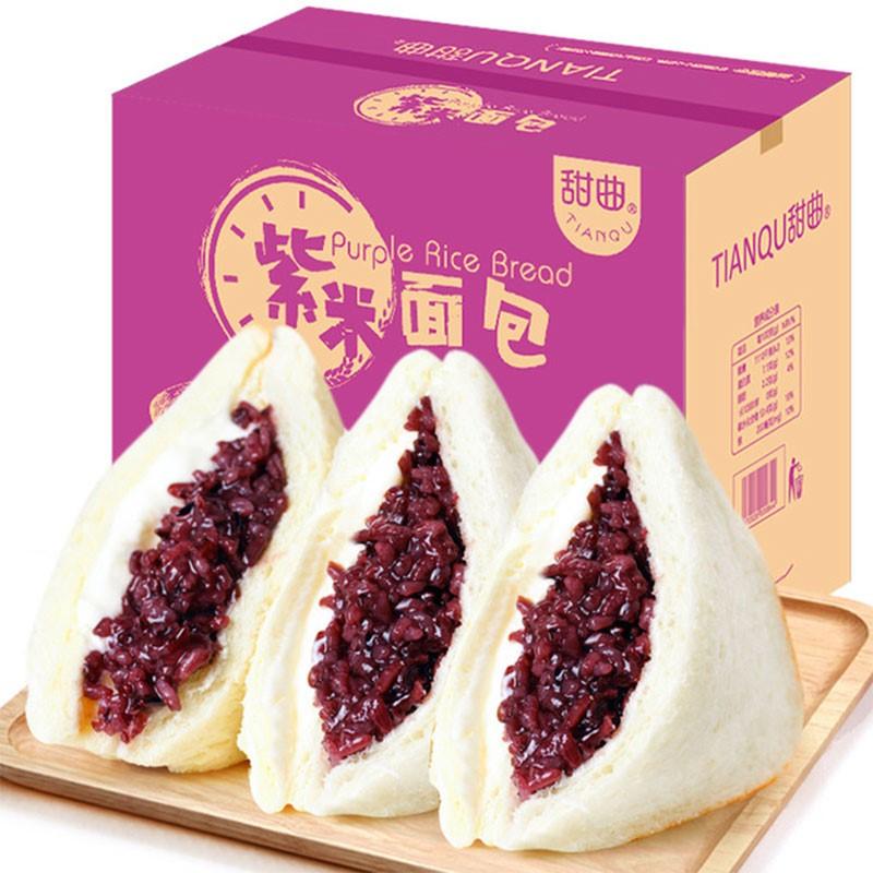 晚上解饿夜宵零食抗饿休闲超市自选充饥营养网红紫米夹心面包早餐不包邮