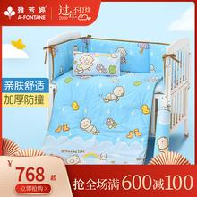保育園のキルト綿スリーピース綿の寝具の子供