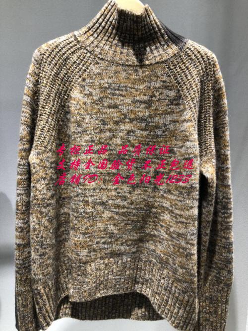 正品 敦奴DUNNU女装 2020冬季新品针织衫DP57216033  2580