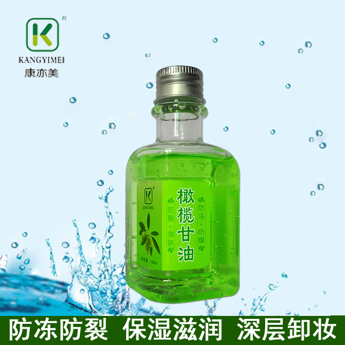 Kang Yi Mei olive glycerin prevent skin dry itching, frost cracking, moisturizing, moisturizing, body lotion, deep facial makeup remover.