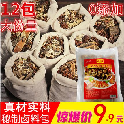 秘制卤料包12包卤水牛肉茶叶蛋卤料