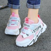 新款春秋季学生韩版宝宝鞋子2021漂亮儿童女童鞋运动鞋男童休闲鞋