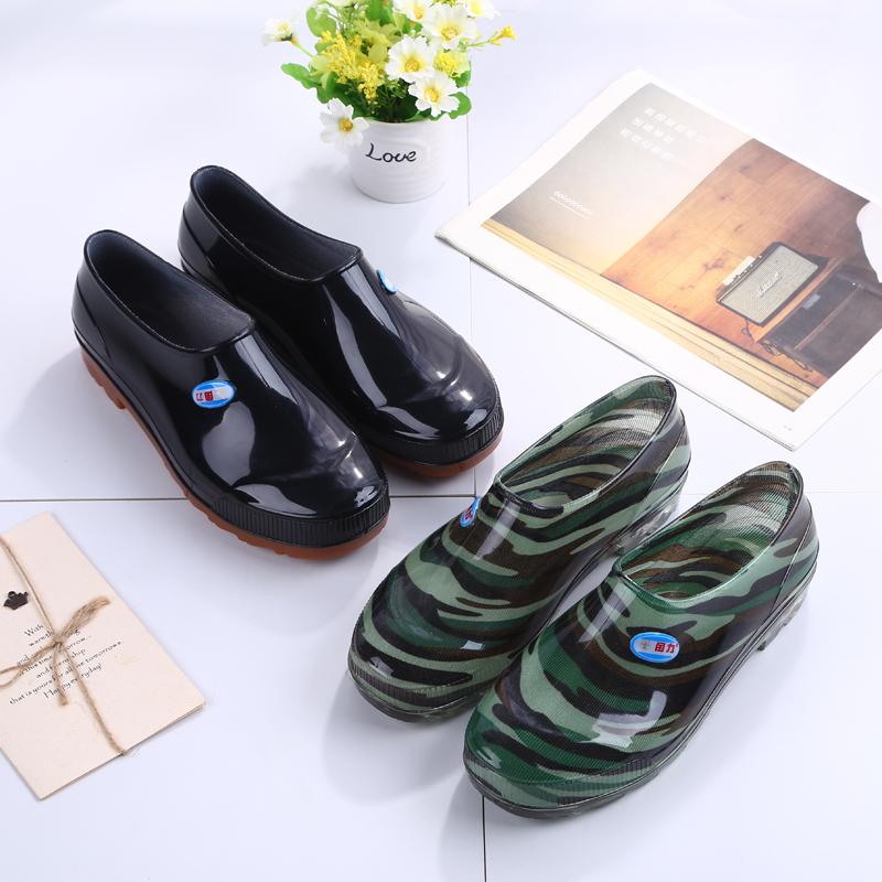 夏季雨鞋男短筒防滑水鞋低帮平底水靴防水工作鞋胶鞋厨房男士雨靴