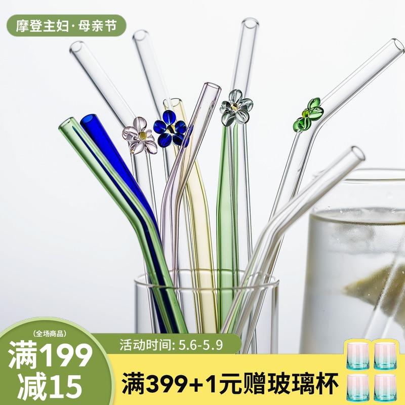 Трубочки для детских бутылочек Артикул 591817581433