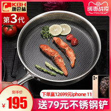 Kangbach flagship store official flagship nonstick pot 316 stainless steel frying pan the third generation pan household Germany