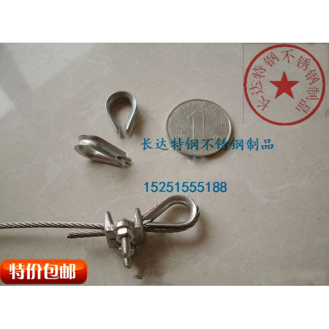 Special price authentic 304 stainless steel ferrule boast chicken heart ring triangle ring steel wire rope protection M20