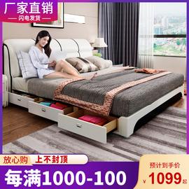 真皮床现代简约北欧高箱床1.8米双人床 主卧储物床榻榻米床布艺床图片