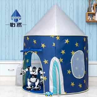 兒童火箭款帳篷遊戲屋星男孩女孩室內外空城堡幼兒園過家家小房子
