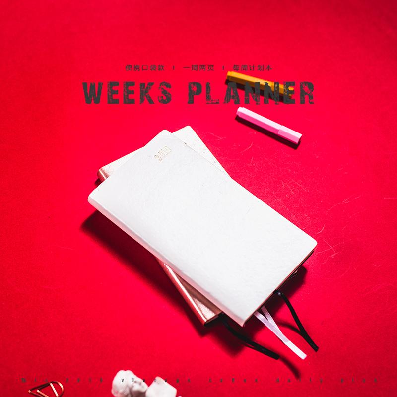 2019周计划A5周日程时间管理安排规划本小清晰weeks周效率手册A6迷你口袋手账本轻薄随身便携迷你记事周历本