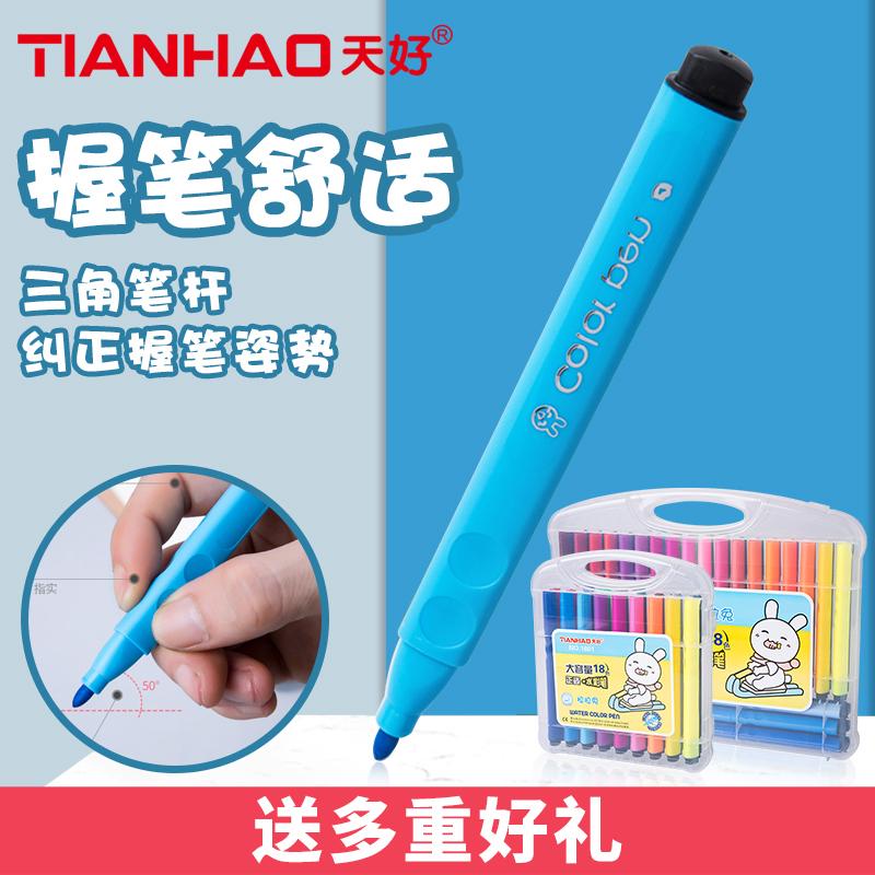 Фломастеры / Цветные ручки Артикул 578477163686