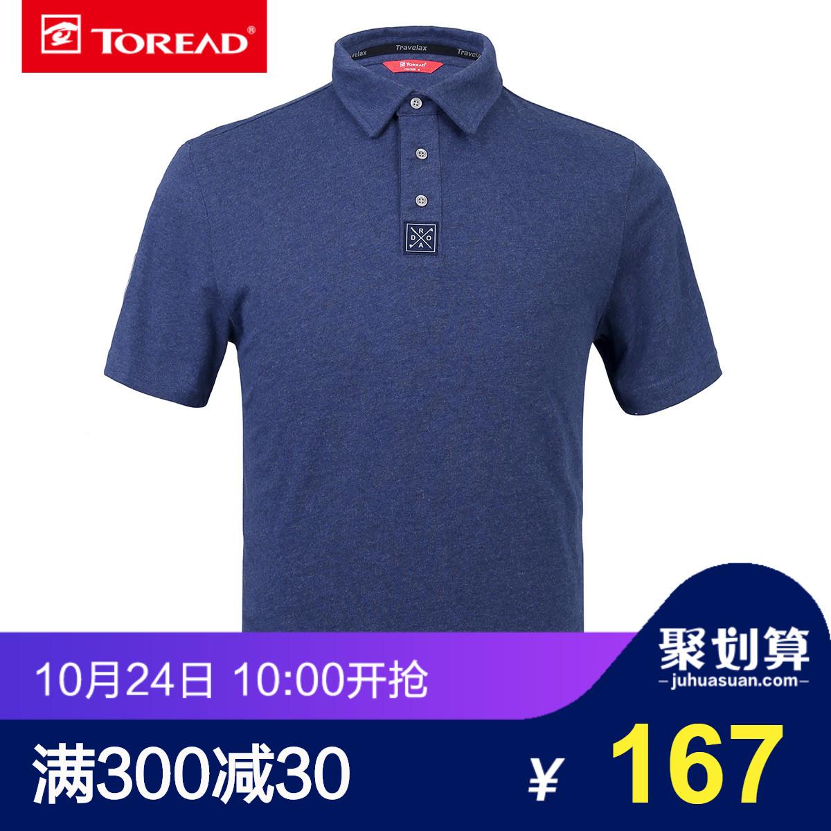探路者T恤男 18春夏新款户外男式花纱舒适POLO衫短袖T恤TAJG81760
