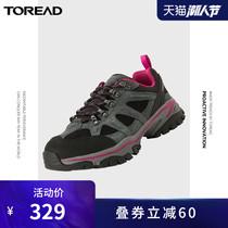 探路者女式爬山徒步鞋秋冬新款户外防滑耐磨大底登山鞋子翻毛牛皮