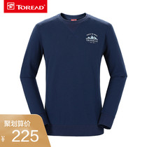 Pathfinder Clothing autumn winter outdoor male comfort cotton long sleeve T-shirt TAJG91827