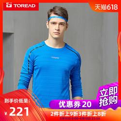 探路者T恤 19春夏户外男式高弹快干跑步长袖T恤KAJH81475